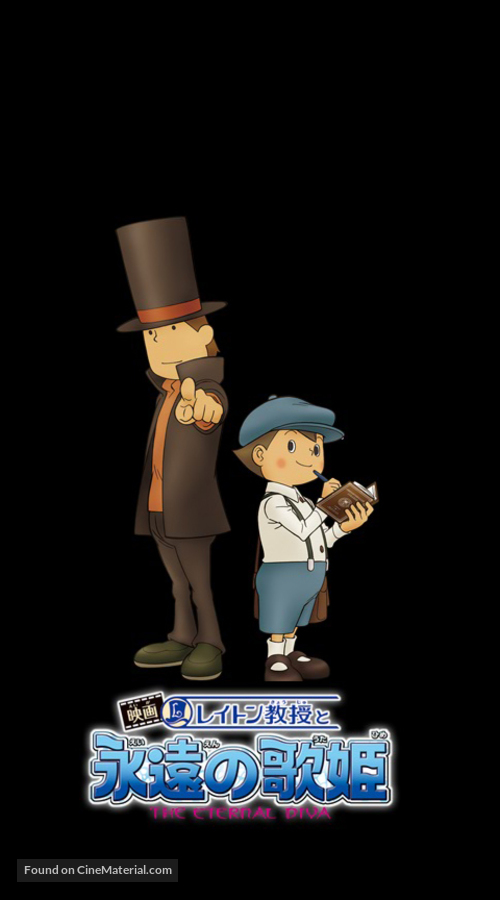 Professor Layton and the Eternal Diva - Japanese Movie Poster