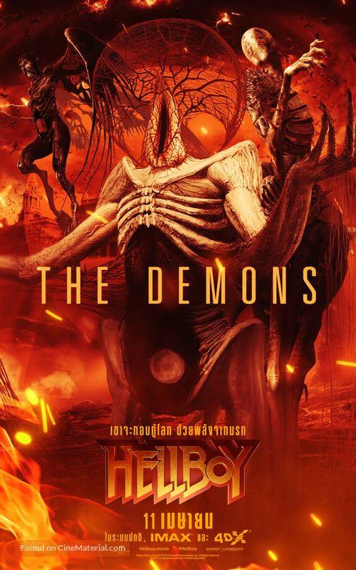 Hellboy - Thai Movie Poster