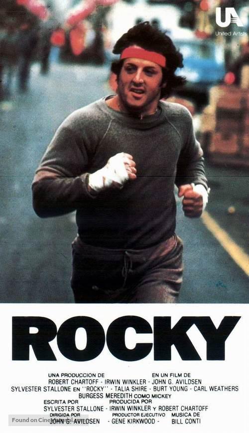 Rocky - Spanish Movie Cover