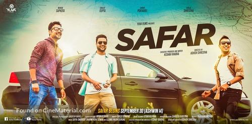 Safar - Indian Movie Poster