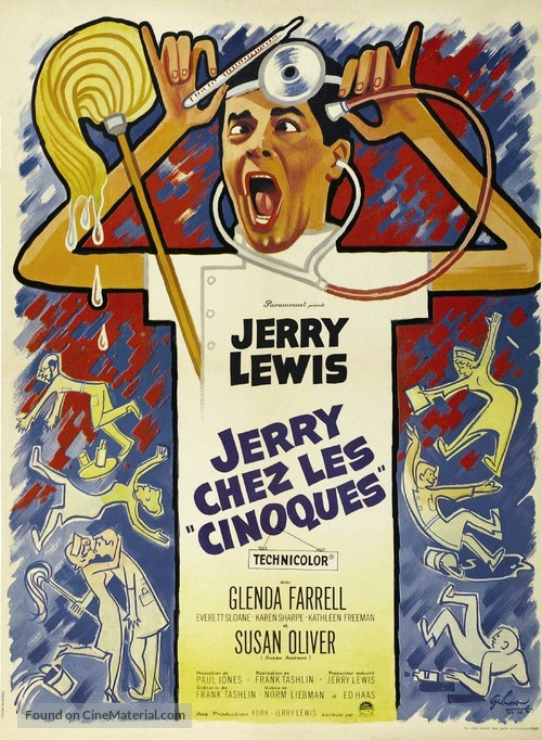 The Disorderly Orderly - French Movie Poster