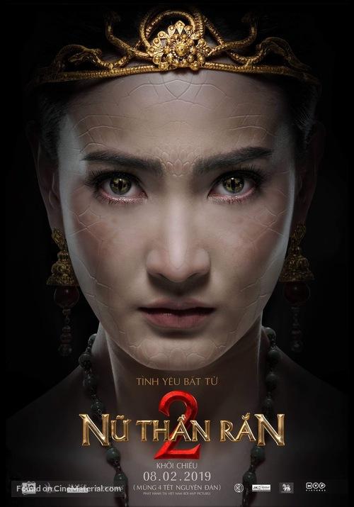 Nakee 2 - Vietnamese Movie Poster
