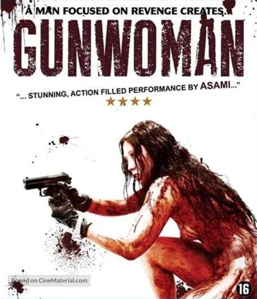 Gun Woman - Dutch Blu-Ray movie cover
