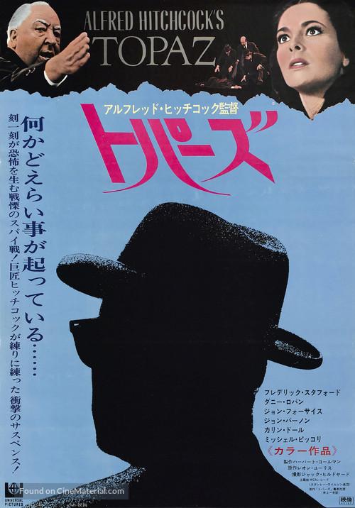 Topaz - Japanese Movie Poster