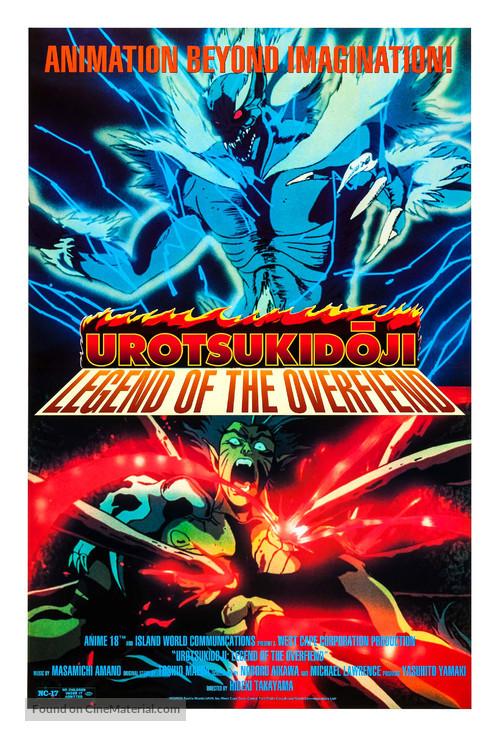 Chôjin densetsu Urotsukidôji - Movie Poster
