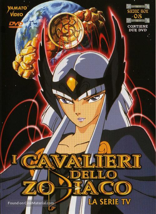"""Saint Seiya"" - Italian DVD cover"
