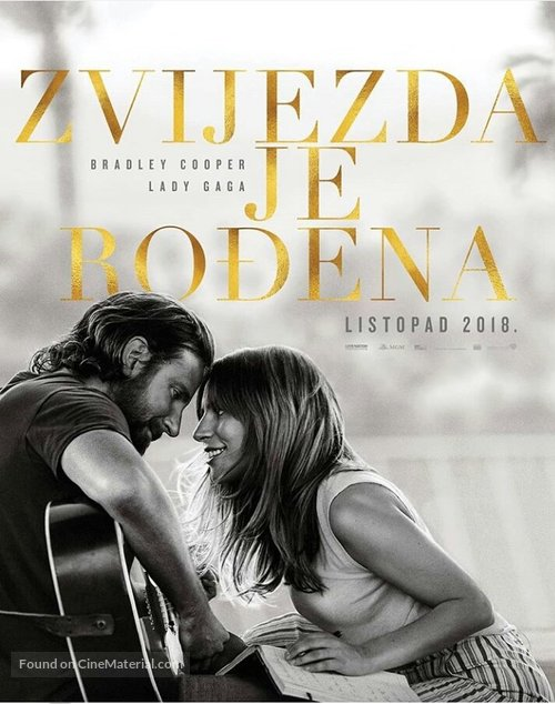 A Star Is Born - Croatian Movie Poster