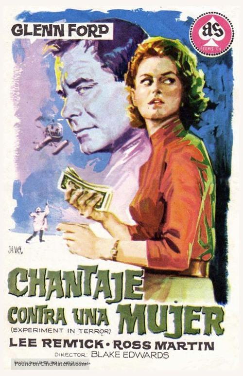 Experiment in Terror - Spanish Movie Poster
