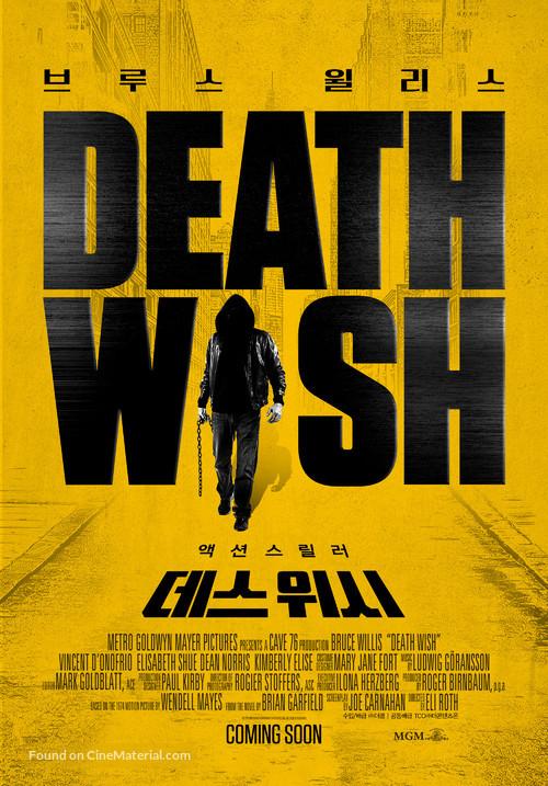 Death Wish - South Korean Movie Poster