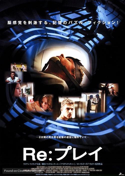 The I Inside - Japanese poster
