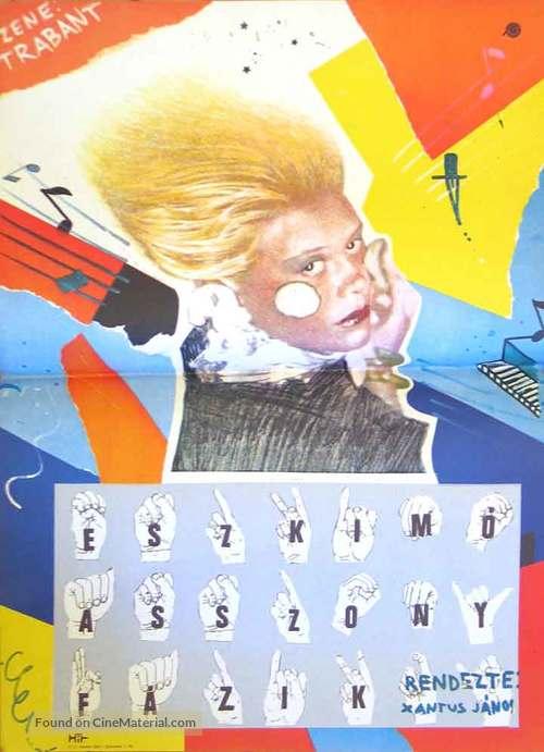 Eszkimó asszony fázik - Hungarian Movie Poster