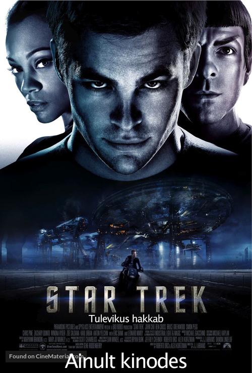 Star Trek - Estonian Movie Poster