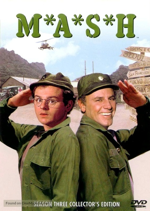 """M*A*S*H"" - DVD cover"