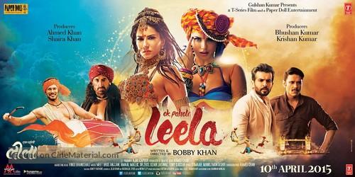 ek paheli leela indian movie poster