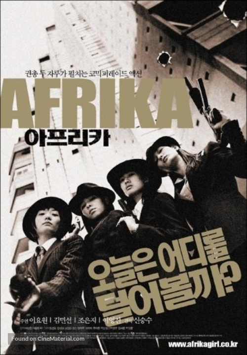 Afrika - South Korean poster