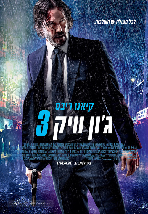 John Wick: Chapter 3 - Parabellum - Israeli Movie Poster