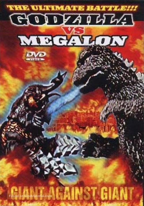 Gojira tai Megaro - Movie Cover