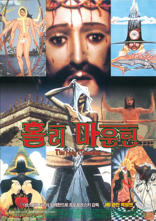 The Holy Mountain South Korean movie poster