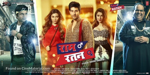Ram Ratan - Indian Movie Poster