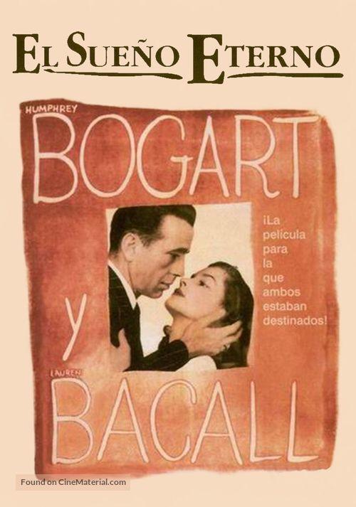 The Big Sleep - Spanish Movie Cover