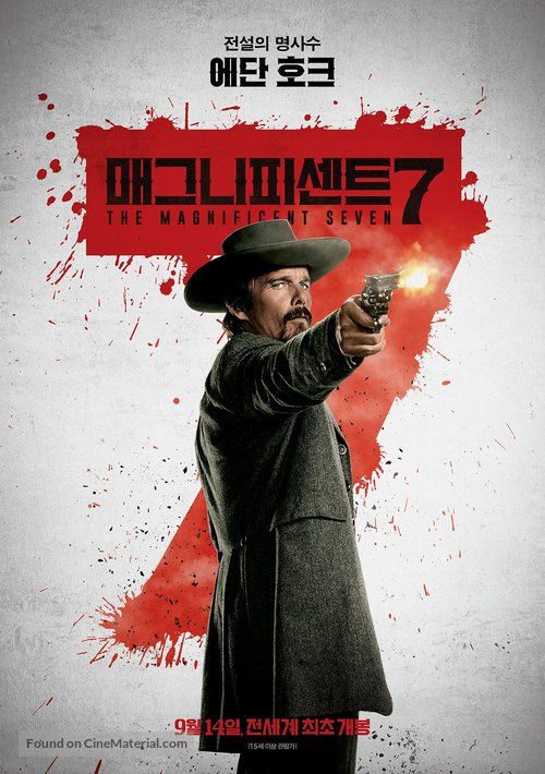 The Magnificent Seven - South Korean Movie Poster