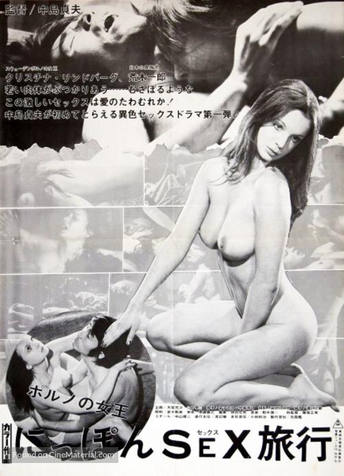 Poruno no joô: Nippon sex ryokô - Japanese poster