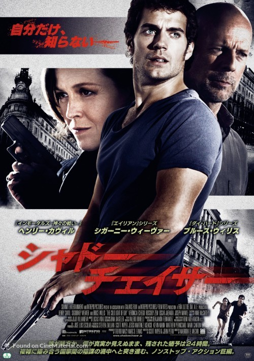 The Cold Light of Day - Japanese Movie Poster