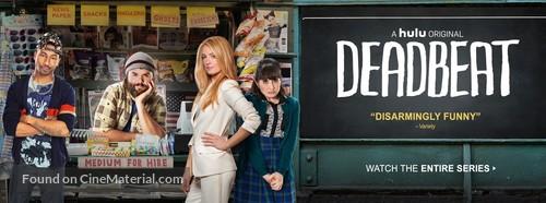 """Deadbeat"" - Movie Poster"