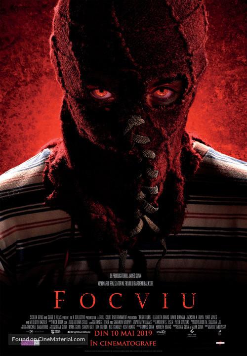 Brightburn - Romanian Movie Poster