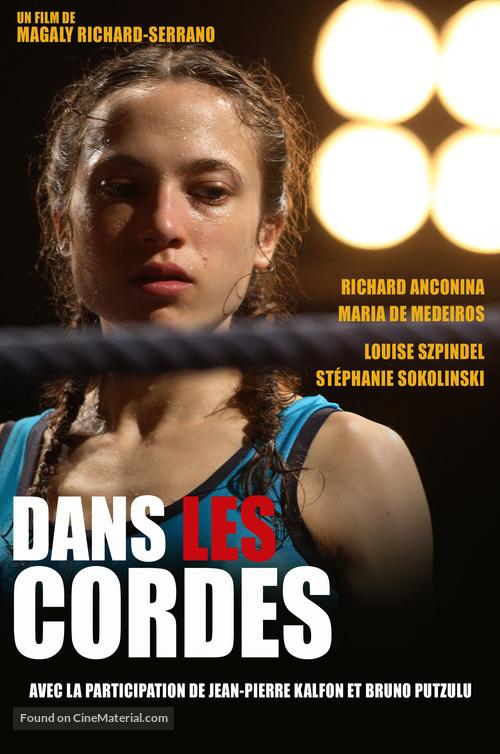 Dans les cordes - French poster