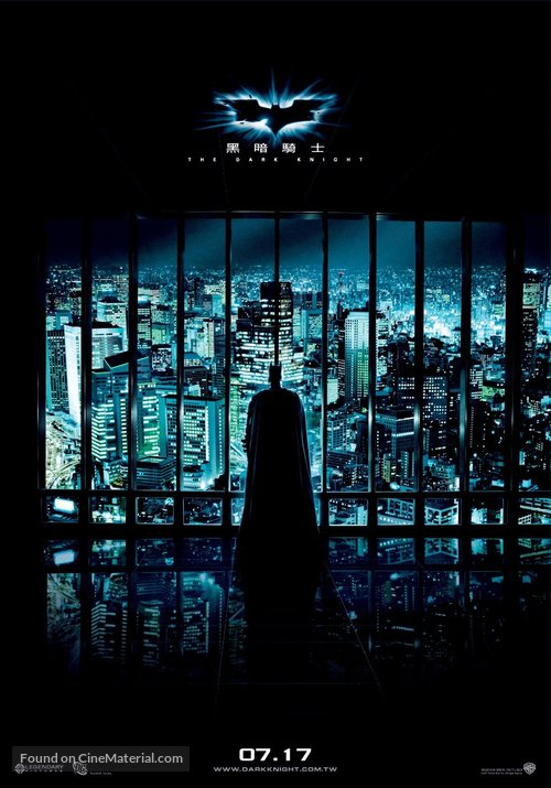 The Dark Knight - Taiwanese Movie Poster