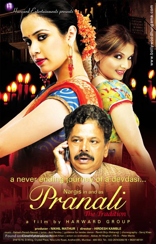 Pranali: The Tradition (2008)