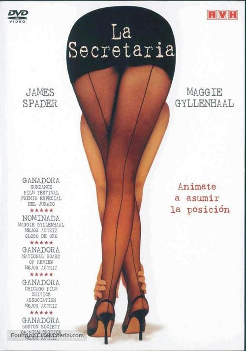 Secretary - Argentinian DVD movie cover
