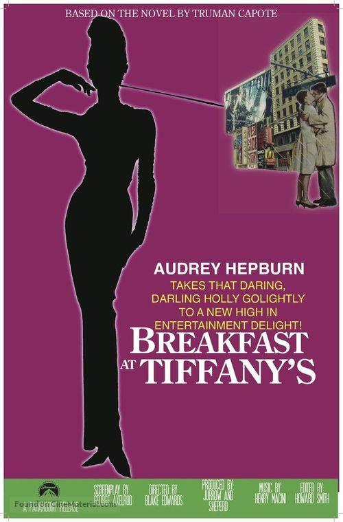Breakfast at Tiffany's - Movie Poster