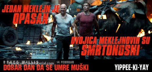 A Good Day to Die Hard - Serbian poster