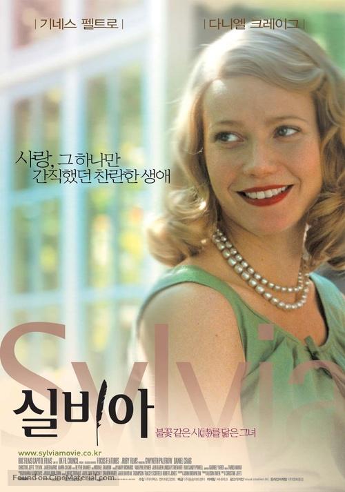 Sylvia - South Korean Movie Poster