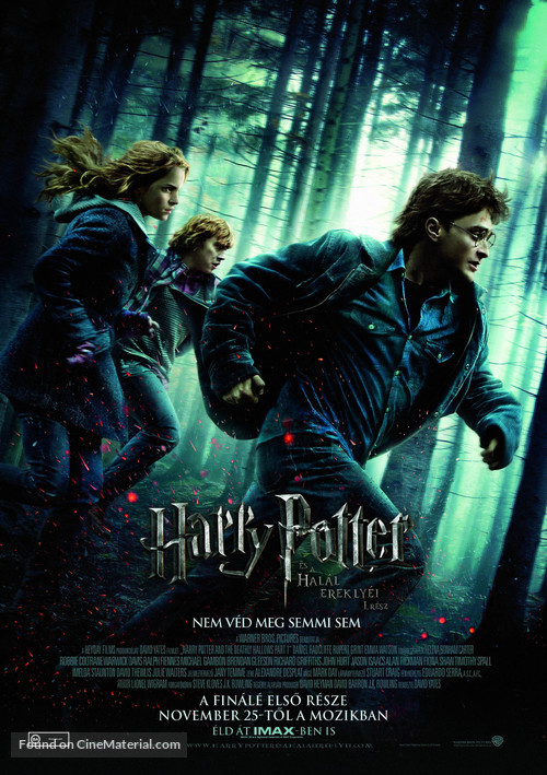 Harry Potter and the Deathly Hallows: Part I - Hungarian Movie Poster
