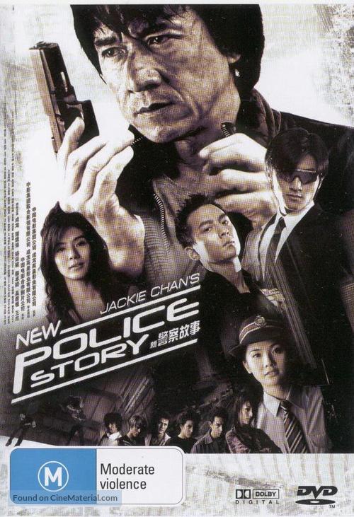 New Police Story - Australian DVD cover