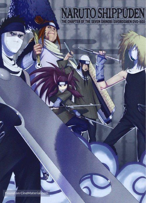 """Naruto: Shippûden"" - Japanese DVD movie cover"