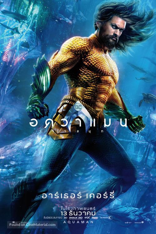 Aquaman - Thai Movie Poster