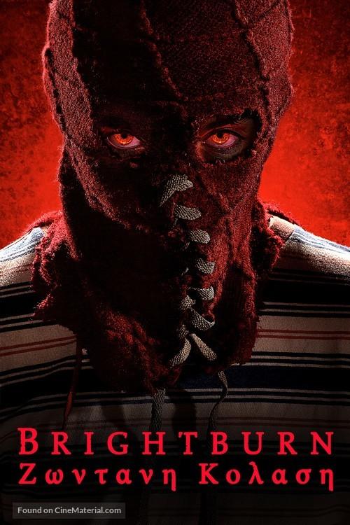 Brightburn - Greek Movie Cover