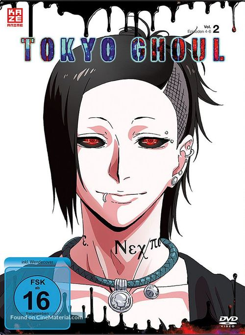 """""""Tokyo Ghoul"""" - German DVD movie cover"""