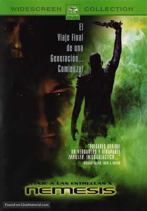 Star Trek: Nemesis - Argentinian DVD cover