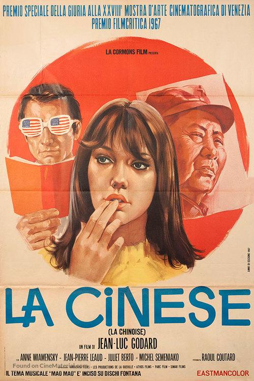 La chinoise - Italian Movie Poster