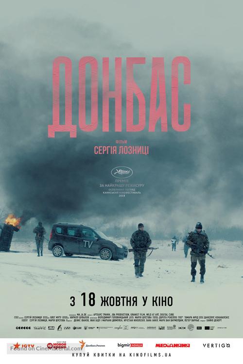 Donbass - Ukrainian Movie Poster