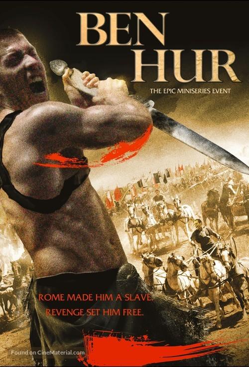 """""""Ben Hur"""" - DVD movie cover"""