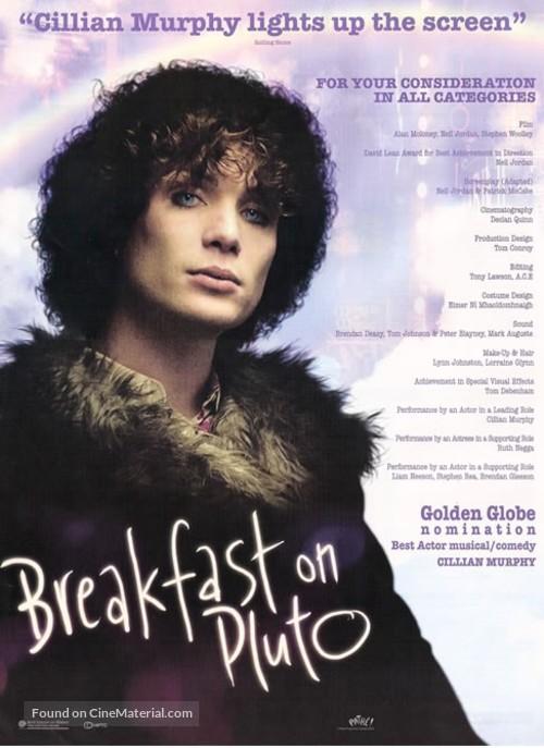 Breakfast On Pluto Book
