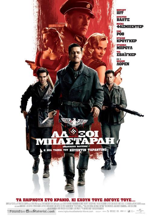 Inglourious Basterds - Greek Movie Poster