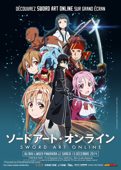 """""""Sword Art Online"""" - French Movie Poster"""