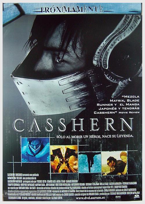 Casshern - Spanish poster